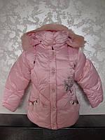 Куртка зимняя для девочки 104 роста Розовая
