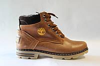 Кожаные женские-подростковые ботинки COMFORT