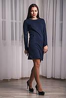 Женское платье 0101 (П.А.Ш.)