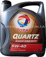 Масло моторное TOTAL QUARTZ 9000 5W40 5l