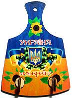 Ключница Украина