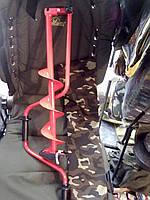 Бур Житомир Стубла 130 NEW (ножи ступенчатые)