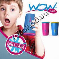 Стакан непроливайка Wow Cup