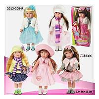 Кукла музыкальная Аленка детская Русский язык 2013-20B-R