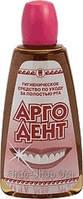 Средство по уходу за полостью рта «Аргодент» Арго купить в Украине, снимает кровоточивость десен