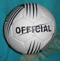 Мяч футбольный Official ОФФИЦИАЛ 5
