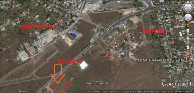 Продажа фасадного земельного участка 30 соток в Одесской области, Беляевского района, посёлок Усатово
