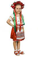 Костюм Украинка, украинский национальный костюм 110