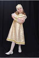 Костюм Царица Царевна Королева 98