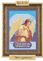 """Схема для вышивки бисером """"Святой Ангел-Хранитель"""""""