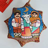 Вифлеемская звезда. Маланка. Украинский сувенир.
