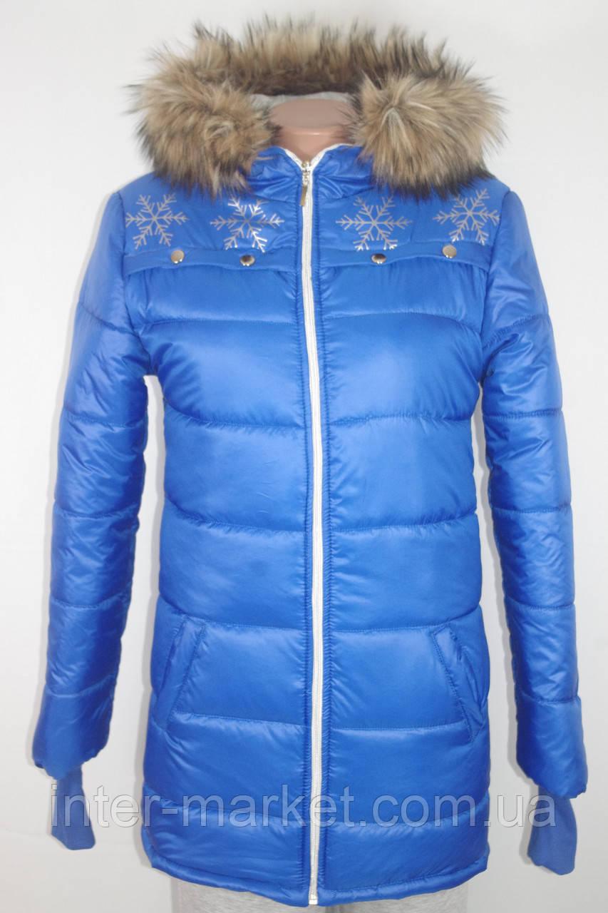 Магазин Женской Одежды Куртки С Доставкой