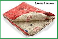 Одеяло 4 сезона