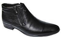 """Мужские зимние ботинки """"Strado"""". Натуральная шерсть. Черные"""
