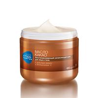 Восстанавливающий увлажняющий крем для лица и тела с маслом какао и витамином E