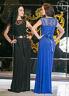Платье вечернее Колье гипюр №  599  Гл