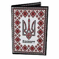 Стильна обкладинка для паспорта *Україна вишивана*