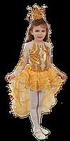 Карнавальный костюм детский Золотая Рыбка 261