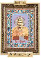 """Схема для вышивки бисером """"Апостол и Евангелист Марк"""""""