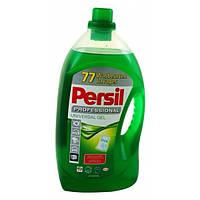 Стиральный жидкий порошок универсал Persil гель 5.11 л  (Бельгия)