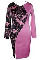 Платья, костюмы большие размеры
