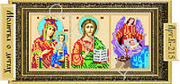 """Схема для вышивки бисером """"Триптих-Молитва о детях"""""""