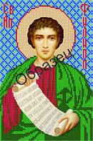 """Схема для вышивки бисером """"Святой  Апостол Филипп"""""""
