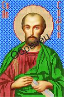 """Схема для вышивки бисером """"Святой Апостол Симон"""""""