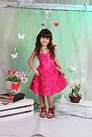 Нарядное платье для девочки №463