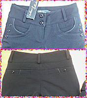 Школьные брюки на флисе мод478