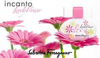 Salvatore Ferragamo Incanto Lovely Flower,100 мл копия