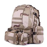 Распродажа, последний!!! Большой тактический комбинированный военный рюкзак 50 литров, фото 1