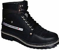 """Ботинки кожаные мужские """"Max Mayar"""". Натуральный мех(Цигейка). Черные. Зимние"""