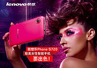 Телефон Lenovo S720 Android 4.0 MTK6577. Смартфоны Леново. Качество. Телефон. Оплата при получении.Код:КТБ1