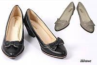 """Осенние женские туфли на каблуке модель """"Шанс"""""""