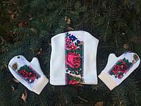 Комплект детский шапочка+рукавички стиле Матрешка