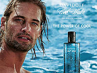 Davidoff Cool Water,75 мл копия