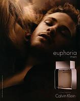 Calvin Klein Euphoria Men,100 мл копия