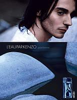 Kenzo L'Eau Par Pour Homme ,100 мл копия