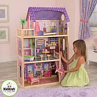 Кукольный домик Кайла