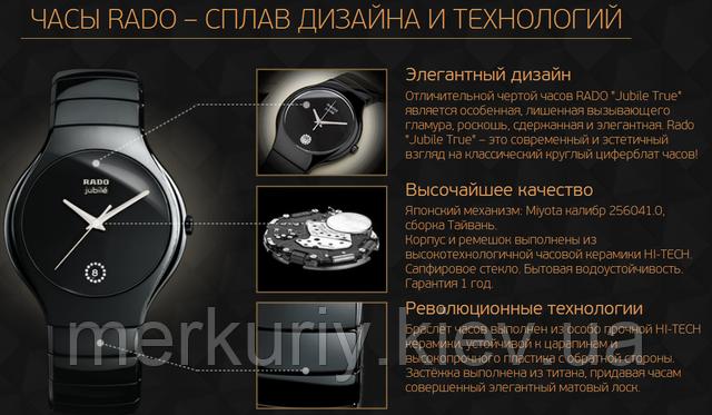 Мужские часы Керамика - купить мужские часы из