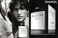 Chanel Allure Homme Sport,100 мл копия