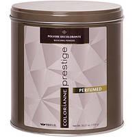 Брелил Осветлитель для волос Brelil Colorianne Prestige PERFUMED 1000г