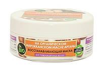 Восстанавливающая маска для поврежденных волос Dr.BIO Первое Решение (Россия) 250 мл, RBA /8-63