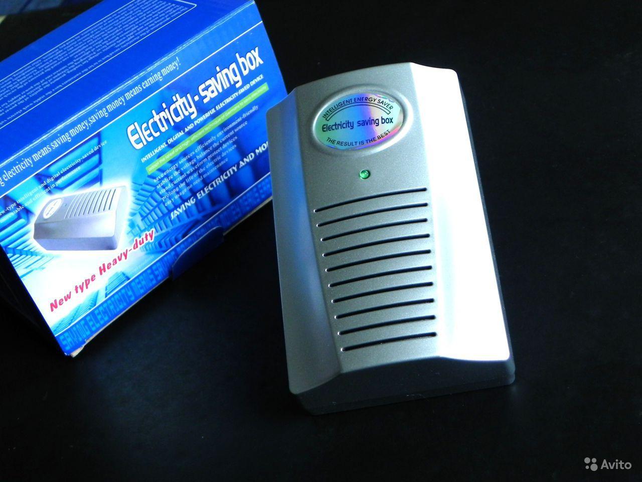 Энергосберегающий прибор Electricity - saving box NEW, цена 135 грн., купить в Одессе - Prom.ua (ID# 54918566)