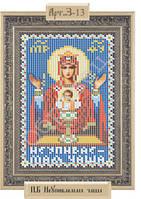 """Схема для вышивки бисером """"Пресвятая Богородица «Неупиваемая чаша»"""""""