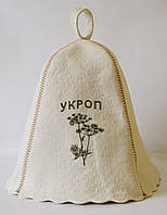Шапка для бани и сауны с вышивкой 100% шерсть Укроп
