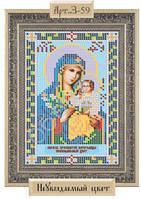 """Схема для вышивки бисером """"Пресвятая Богородица «Неувядаемый цвет»"""""""
