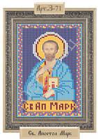 """Схема для вышивки бисером """"Святой апостол и евангелист Марк"""""""