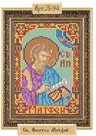 """Схема для вышивки бисером """"Святой апостол и евангелист Матфей"""""""
